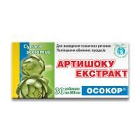 """Артишок экстракт """"ОСОКОР"""", таблетки №30 блистер"""