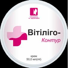 """Крем """"Витилиго-Контур"""", 50,0 мл(ml)"""