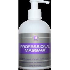 """Масло косметическое для массажа """"Professional Massage"""", 270 мл"""