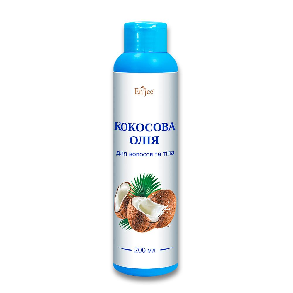 """Масло косметическое натуральное """"Кокосовое масло"""" для волос и тела 200 мл"""