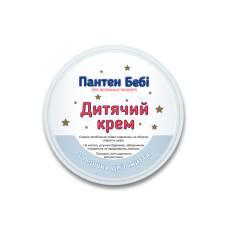 "Крем детский ""ПАНТЕН БЭБИ"", 50 мл"