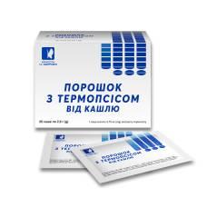 От кашля с термопсисом , добавка диетическая (порошок), 20 саше по 2,0 г (G)