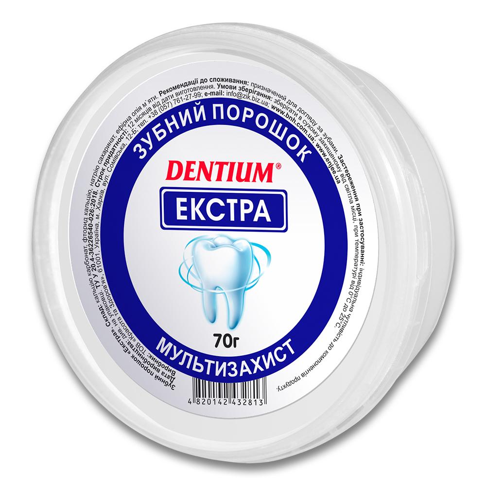 Зубной порошок экстра 70 г
