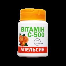 Витамин С-500 со вкусом апельсин таблетки 0,5 г №30 Банка