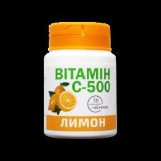 Витамин С-500 со вкусом лимон таблетки 0,5 г №30 Банка