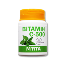 Витамин С-500 со вкусом мята таблетки 0,5 г №30 Банка