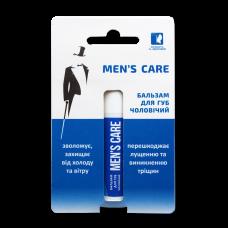 """Бальзам для губ """"Для мужчин Men's Care"""" 4,5 г"""