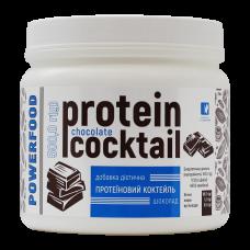 Протеиновый коктейль POWERFOOD шоколад, диетическая добавка, банка 500 г