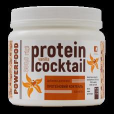 Протеїновий коктейль POWERFOOD ваніль, дієтична добавка, банка 500 г