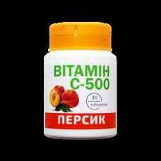 Витамин С-500 со вкусом персик таблетки 0,5 г №30 Банка