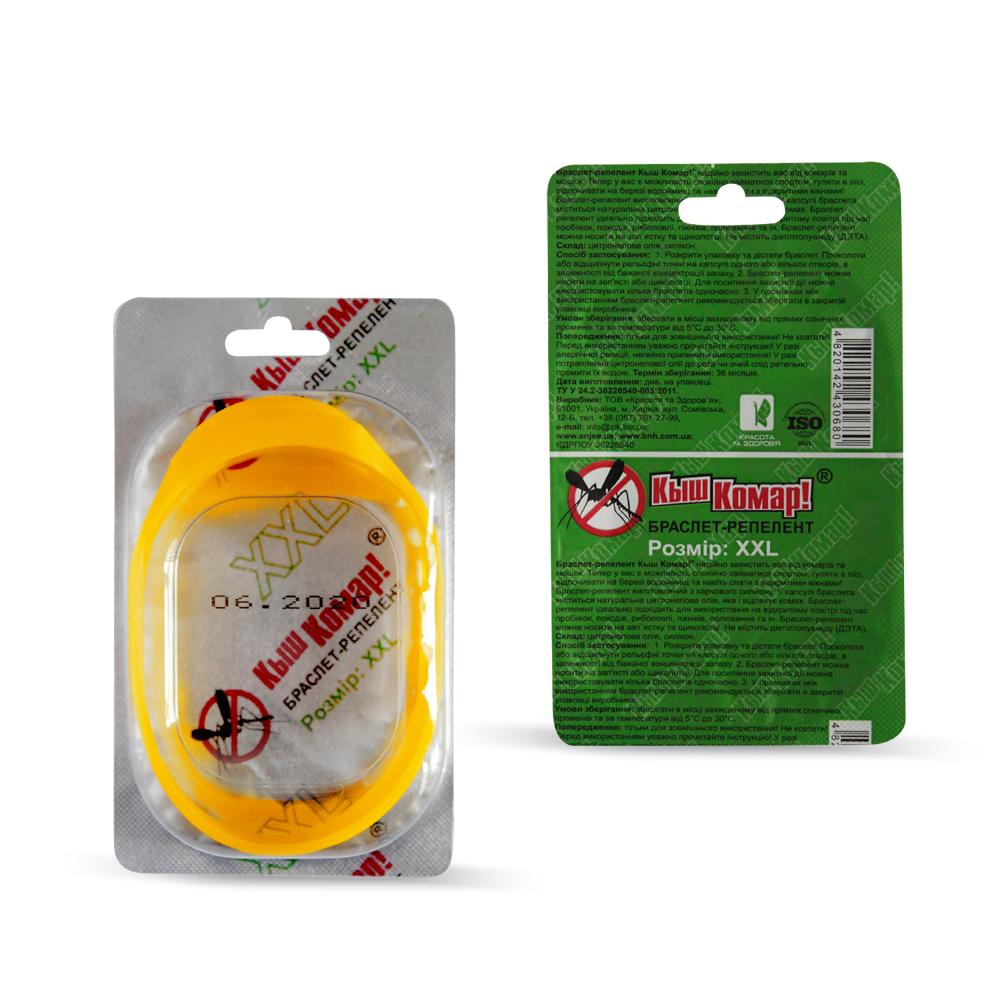 Браслет-репеллент КЫШ-КОМАР MINI 90 мм от комаров с маслом цитронеллы №1