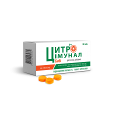 Цитроиммунал Бэби, добавка диетическая, таблетки 180 мг, №30