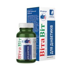 """Витамины для диабетиков """"ВИТАВИТ"""", добавка диетическая, капсулы 800 мг №60, банка"""