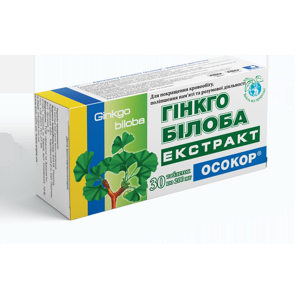 "Гинкго билоба экстракт ""ОСОКОР"", таблетки №30 блистер"