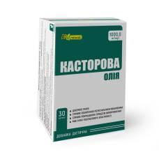 Масло касторовое AN NATUREL (1000,0 МГ(mg) касторового масла) добавка диетическая, капсулы № 30
