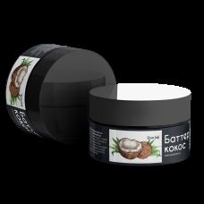 Баттер кокос, масло косметическое, 30,0 мл (ml)