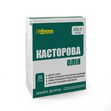 Масло касторовое AN NATUREL (500,0 мг(mg) касторового масла) добавка диетическая, капсулы № 30