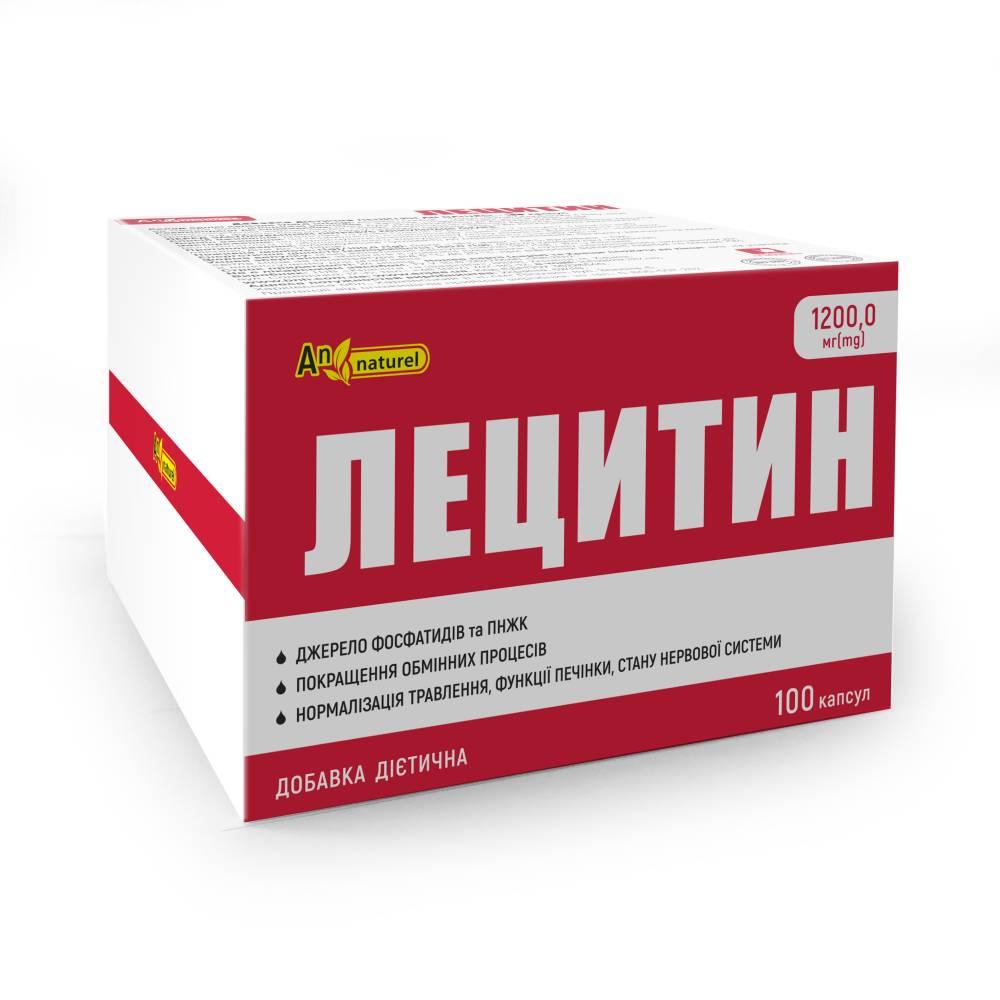 Лецитин AN NATUREL (1200,0 мг(mg) лецитина соевого) добавка диетическая, капсулы № 100