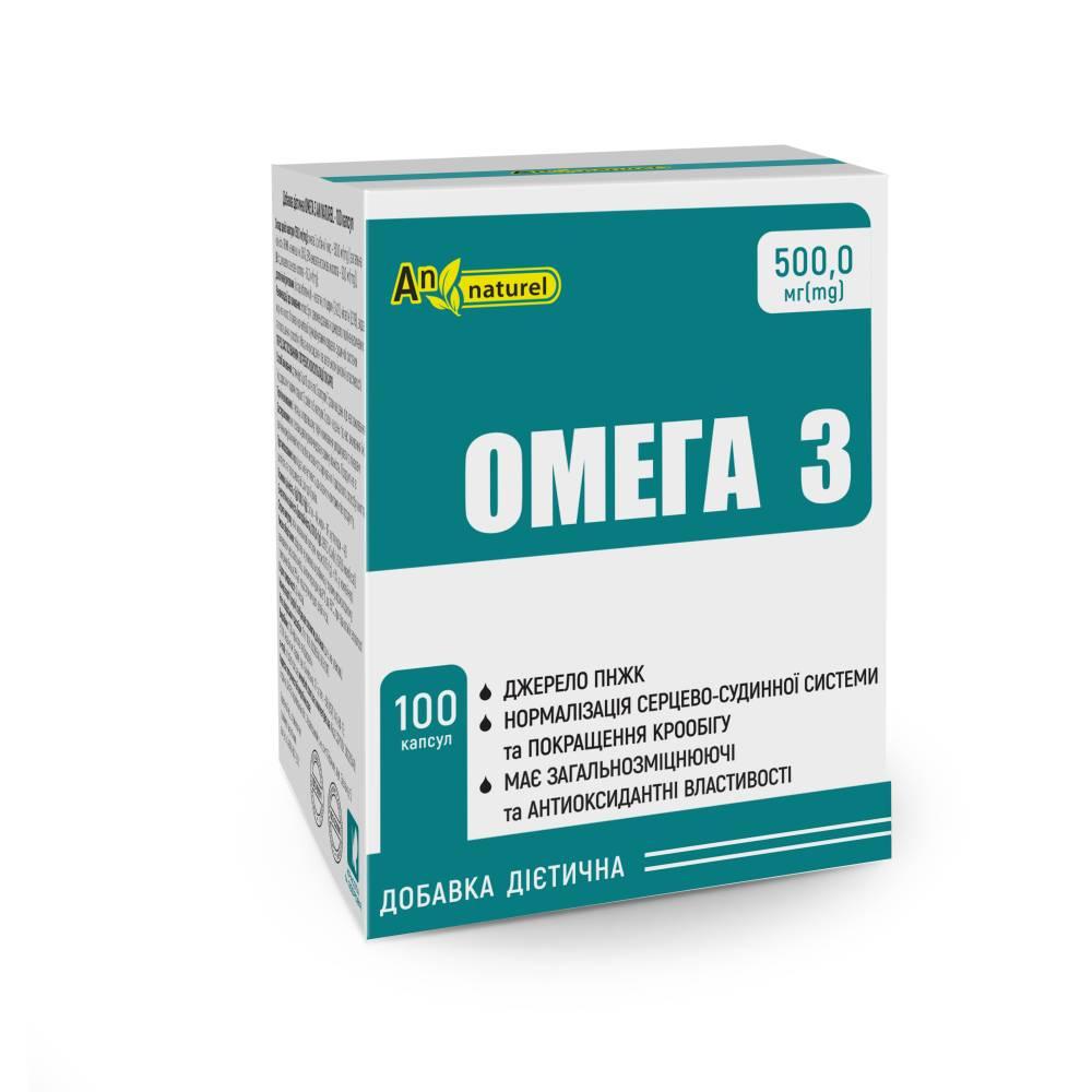 Омега-3 AN NATUREL (500,00 мг Омеги 3) добавка диетическая, капсулы №100