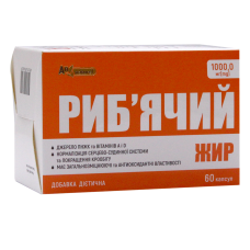 Рыбий жир AN NATUREL , (1000,0 мг(mg) рыбьего жира) добавка диетическая, капсулы № 60
