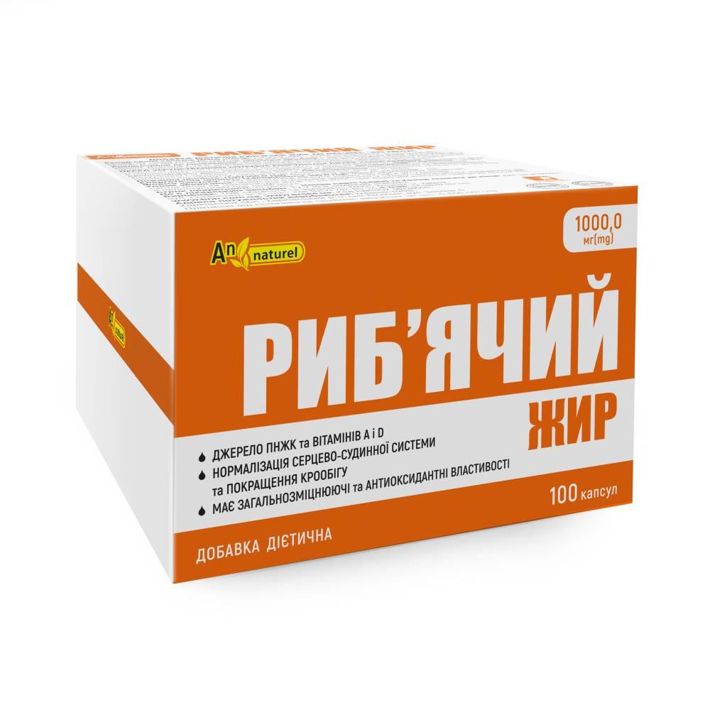 Рыбий жир AN NATUREL(1000.0 мг рыбьего жира), добавка диетическая капсулы №100
