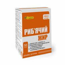 Рыбий жир AN NATUREL (500,00 мг рыбьего жира) добавка диетическая, капсулы №50