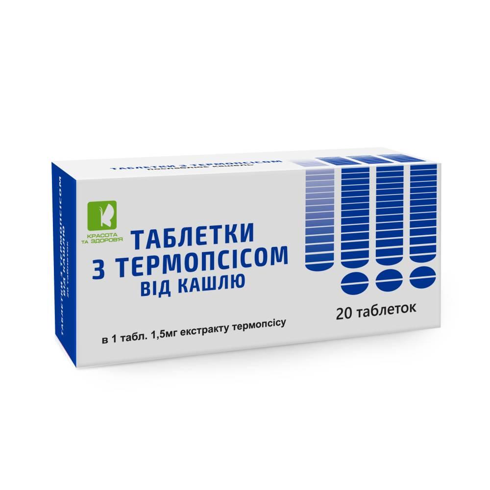 Таблетки с термопсисом (от кашля) ENJEE №20