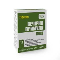 Масло примулы вечерней AN NATUREL (500 мг масла примулы) добавка диетическая, капсулы №30