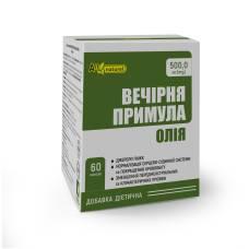 Масло примулы вечерней AN NATUREL (500 мг масла примулы) добавка диетическая, капсулы №60