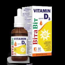 """Вітамін D3 """"ВІТАВІТ"""" (Вітаміну D3 500 МО(IU)), добавка дієтична, краплі 30 мл (ml)"""