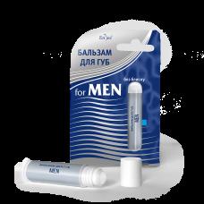 Бальзам для губ роликовий ENJEE для чоловіків 6 мл