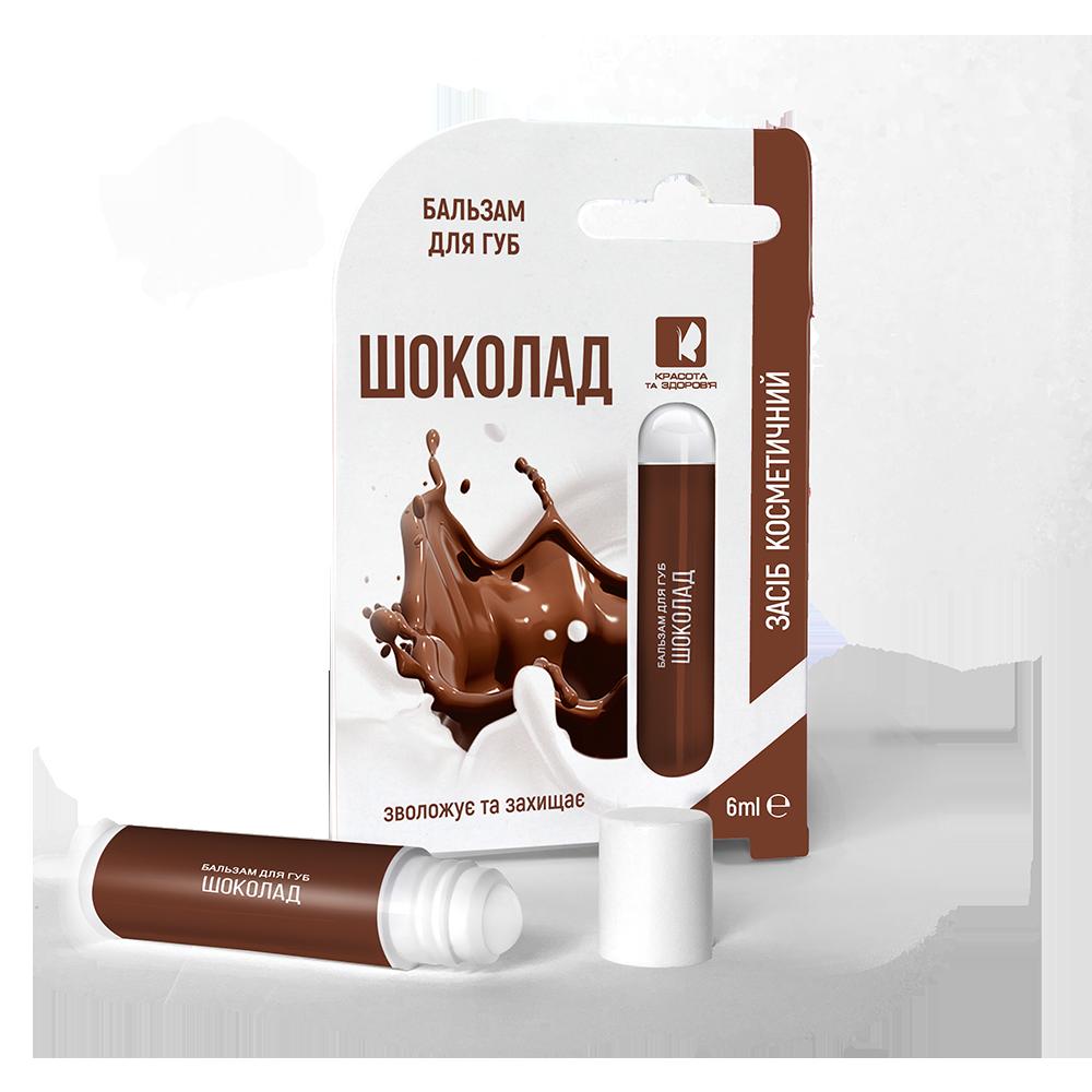 Бальзам для губ роликовый ENJEE Шоколад 6 мл
