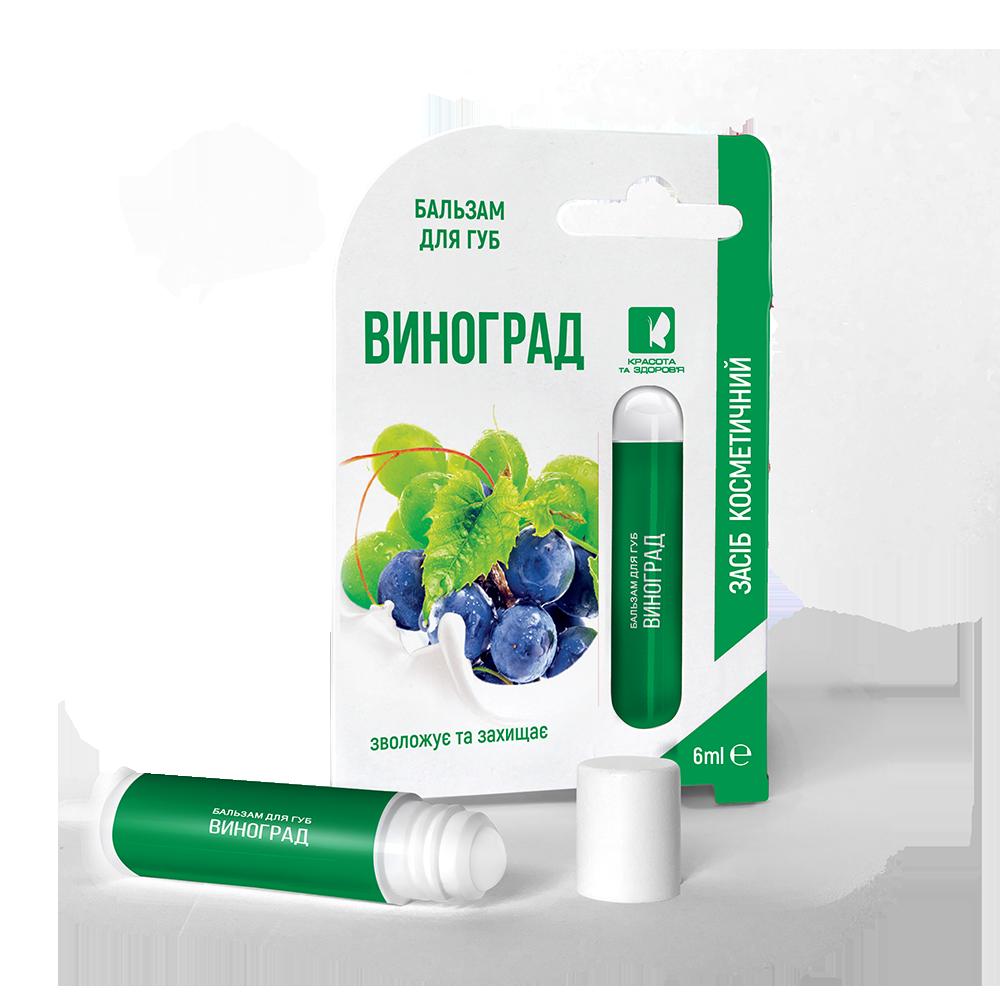 Бальзам для губ роликовый ENJEE Виноград 6 мл