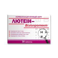 Лютеин-Визопротект, таблетки №30