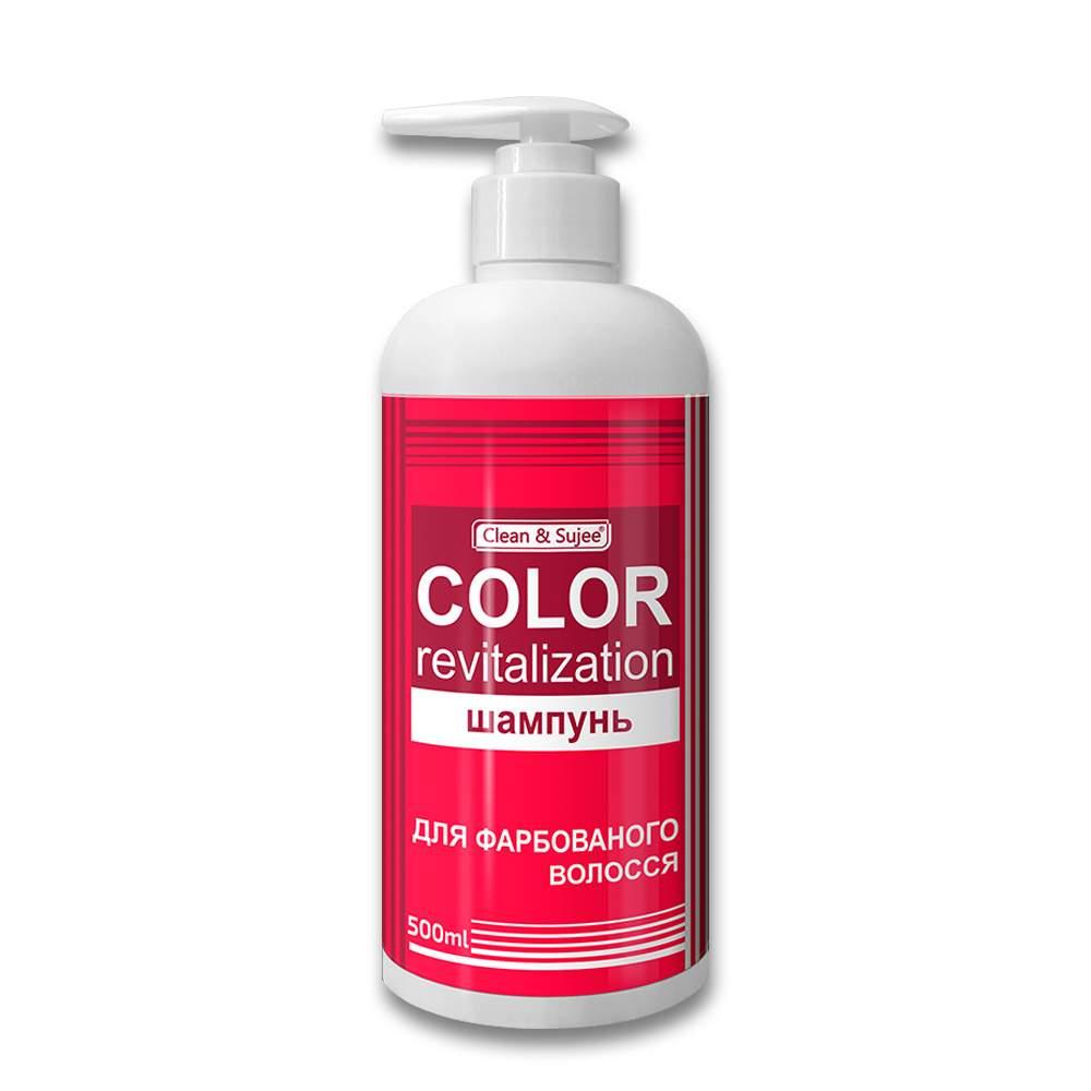 "Шампунь для окрашенных волос ""CLEAN & SUJEE COLOR REVITALIZATION"", 500 мл"