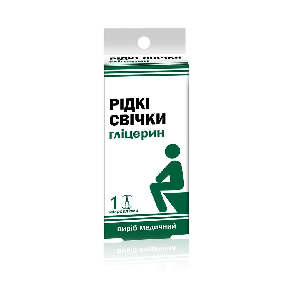 Свечи глицерин жидкие, медицинское изделие 9 мл, №1