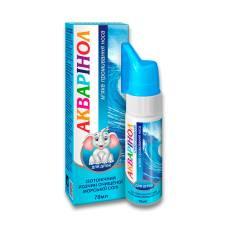 Спрей назальный для детей акваринол (изотонический раствор) 70 мл