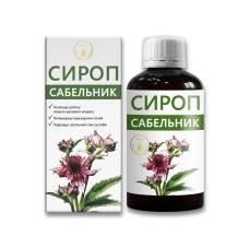 СИРОП САБЕЛЬНИК  200 МЛ