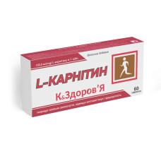 L-карнитин К&ЗДОРОВЬЯ таблетки250 мг №60