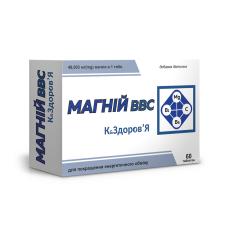 Магній ВВС До & ЗДОРОВ'Я (471 мг магнію) добавка дієтична, таблетки 600 мг