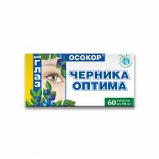 "Черника-оптима ""ОСОКОР"", таблетки №60 Блистер"