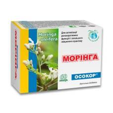 Моринга ОСОКОР (Моринги 300 мг, добавка диетическая, капсулы 500 мг №60