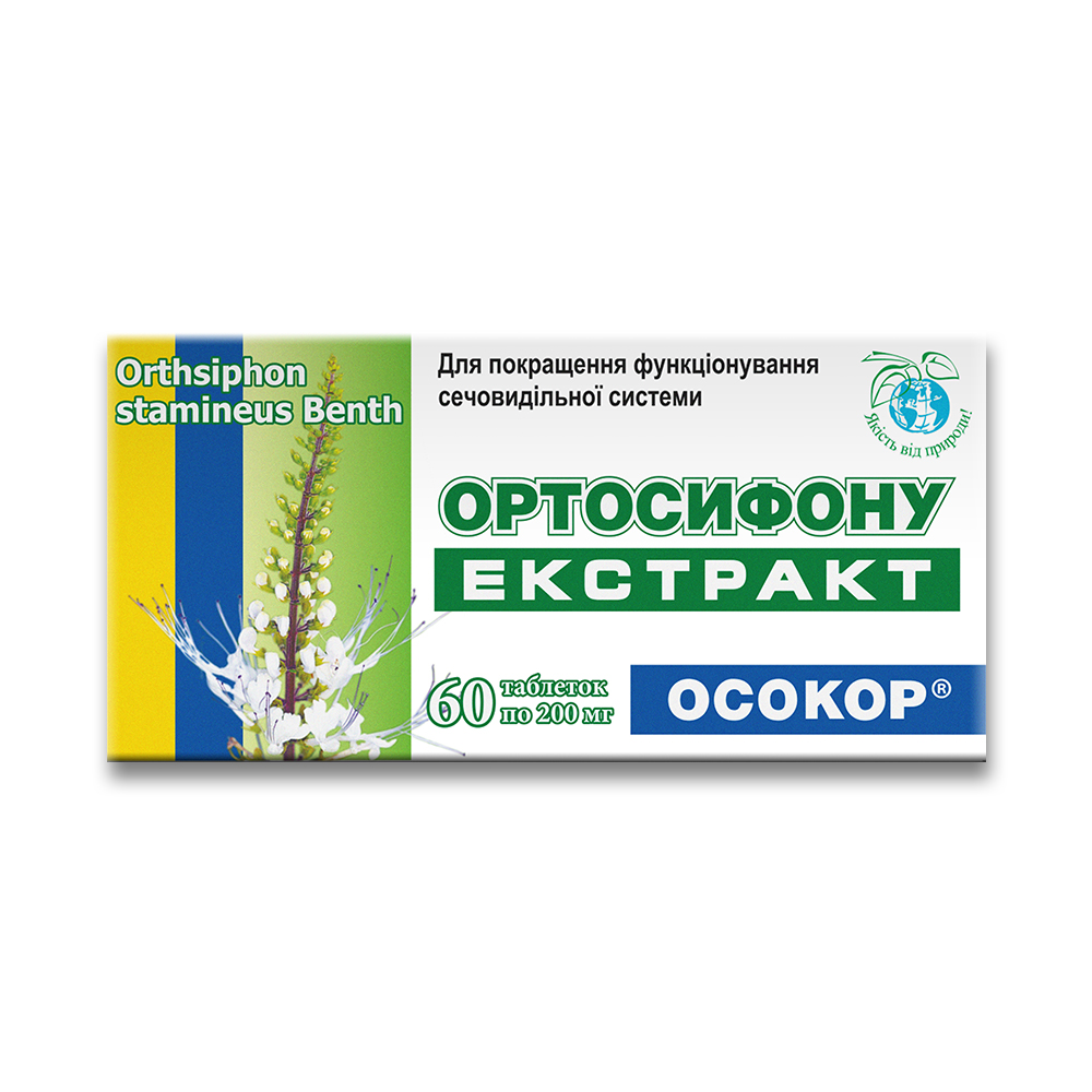"""Ортосифона экстракт """"ОСОКОР"""", таблетки №60 блистер"""