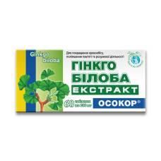 "Гинкго билоба экстракт ""ОСОКОР"", таблетки №60 блистер"