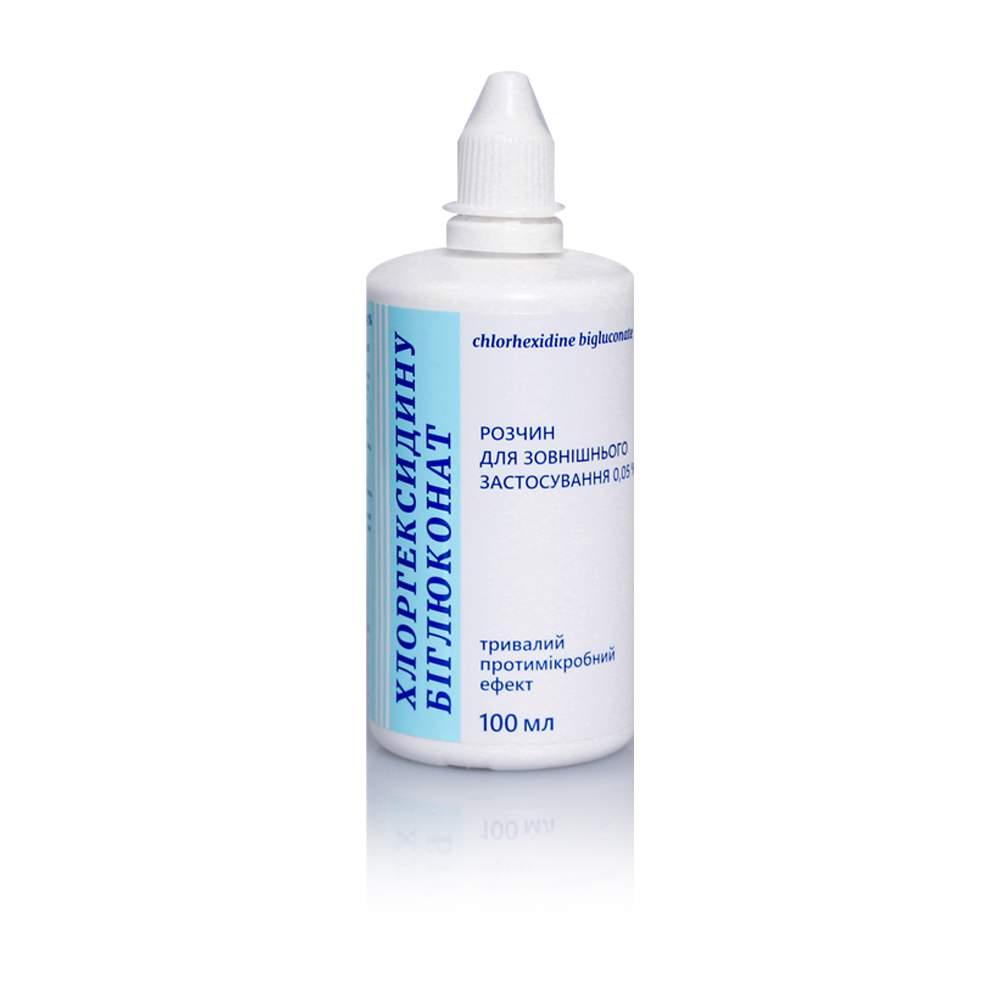 Хлоргексидина биглюконат 0,05 % раствор для внешнего применения флакон 100 мл