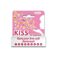 """БАЛЬЗАМ ДЛЯ ГУБ ДЕТСКИЙ РОЛИКОВЫЙ EN'JEE """"KISS"""" ЯГОДНЫЙ 6 МЛ"""