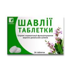 Шалфей таблетки №24