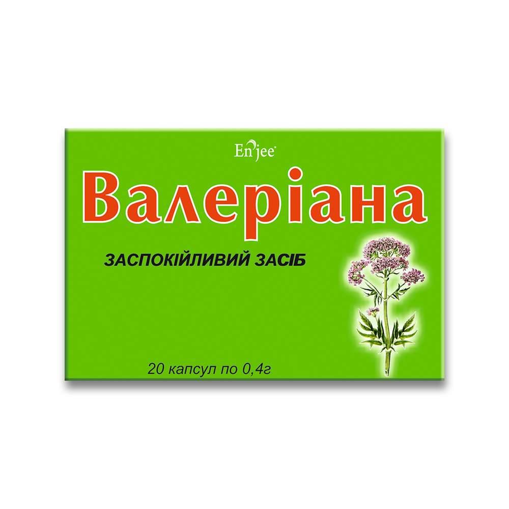 Валериана ENJEE, капсулы 400 мг №20