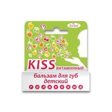 """Бальзам для губ детский роликовый ENJEE """"Kiss"""" витаминный 6 мл"""