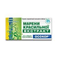 """МАРЕНЫ КРАСИЛЬНОЙ ЭКСТРАКТ """"ОСОКОР"""", ТАБЛЕТКИ №60"""